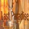 Last Paradise Wien logo